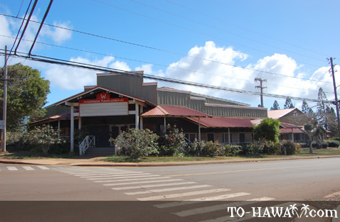 Maunaloa Town Cinemas (closed)