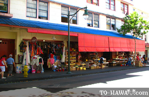 Stores on the sidewalk