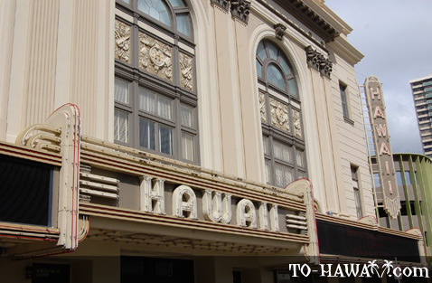Hawaii Theatre in Honolulu