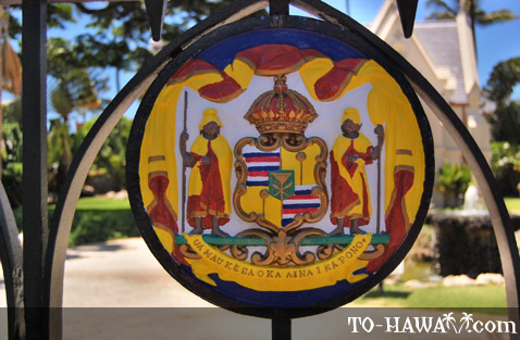 Hawaii state motto seal