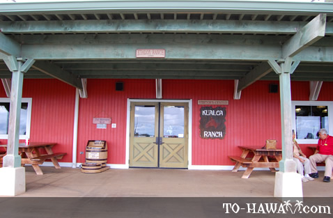 Entrance to Kualoa Ranch