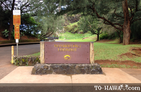Nu'uanu Pali Lookout sign