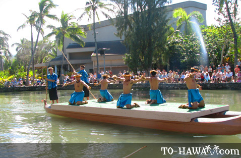 Hawaiian canoe dance
