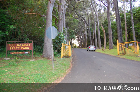 Entrance to Pu'u Ualaka'a State Park