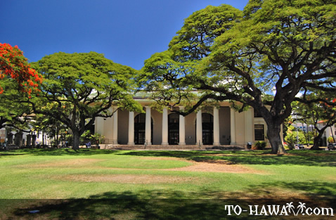 The front side of Hawaii State Library