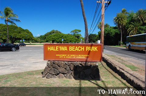Hale'iwa Beach Park sign