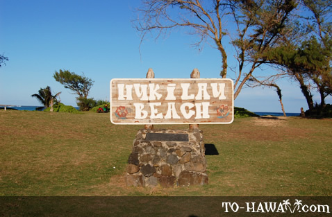 Popular Hukilau Beach sign