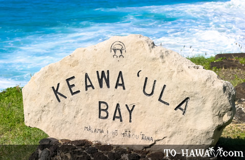 Keawa'ula Bay sign