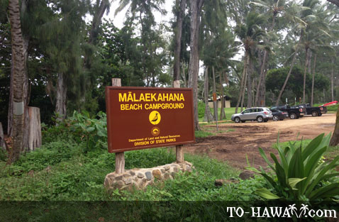 Malaekahana Beach Campground entrance