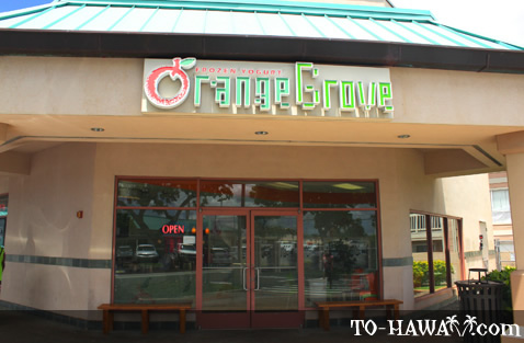 Orange Grove Frozen Yogurt