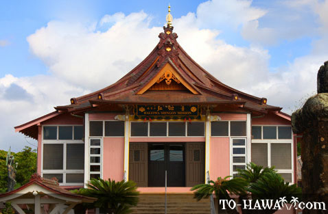 Haleiwa Shingon Mission
