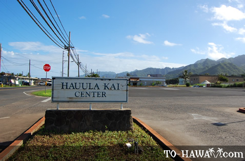 Hau'ula Kai Center