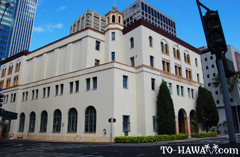 Hawaii Electric Co. building