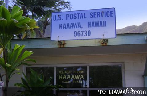 Ka'a'awa Post Office