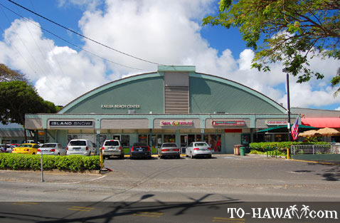 Kailua Beach Center