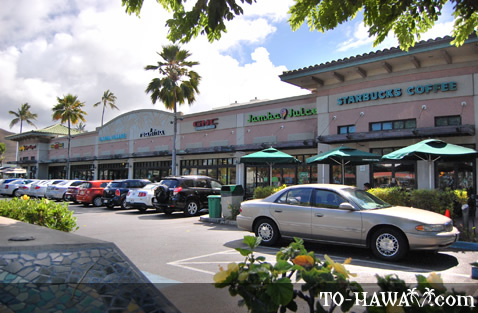 Stores in downtown Kailua