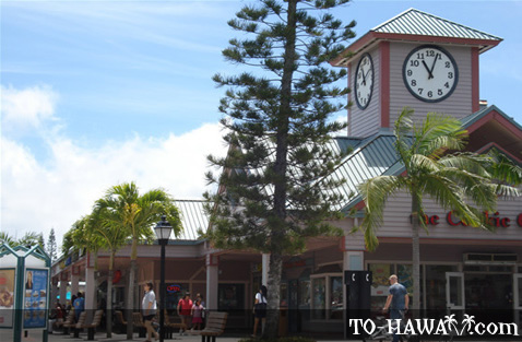 Shopping center in Mililani
