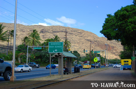 View to Farrington Highway