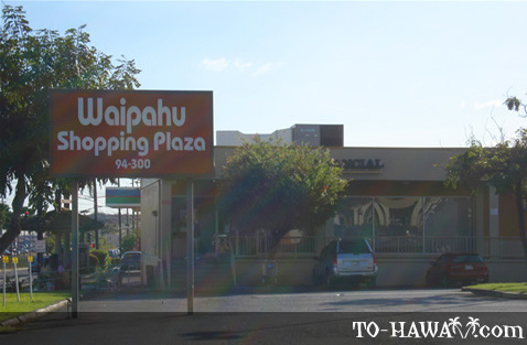 Waipahu Shopping Plaza