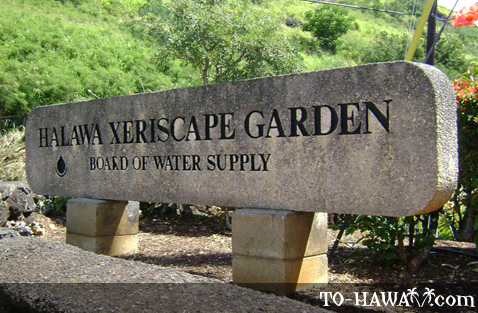 Halawa Xeriscape Garden entrance sign