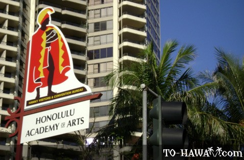 Honolulu Academy of Arts sign