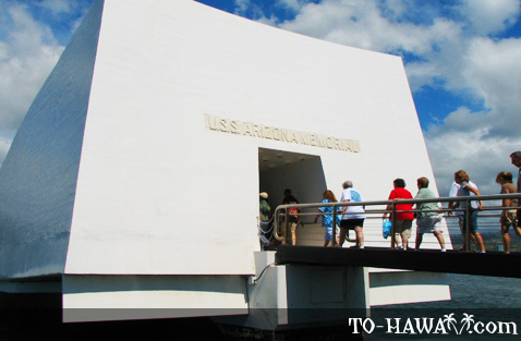Entering USS Arizona Memorial