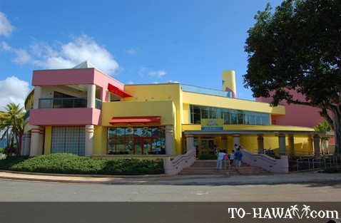 Hawaii Children's Discovery Center