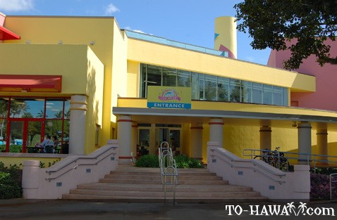 Hawaii Children's Discovery Center in Honolulu