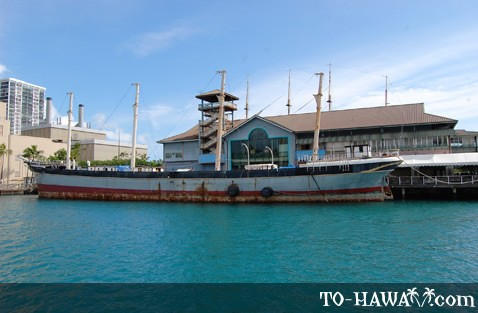 Hawaii Maritime Center