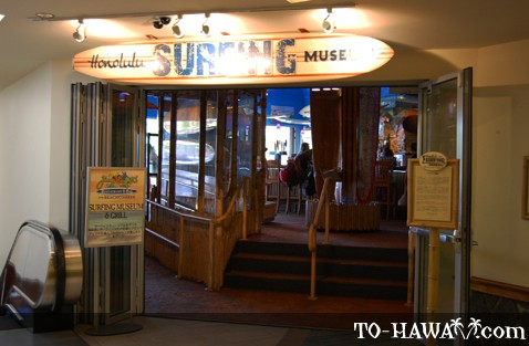 Honolulu Surfing Museum