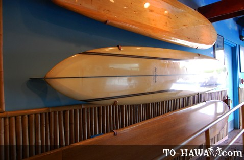 Surfboard exhibit