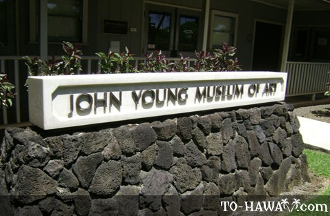 John Young Museum of Art in Honolulu