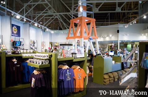 Pacific Aviation Museum gift shop