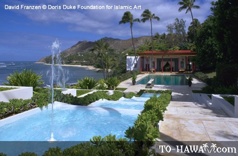 Doris Duke Foundation for Islamic Art