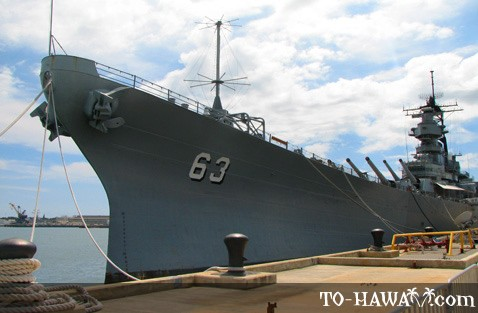 Battleship Missouri Memorial in Honolulu