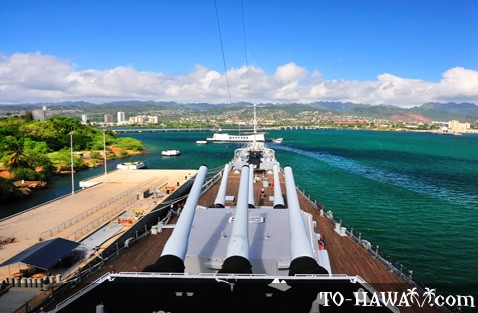 View from USS Missouri