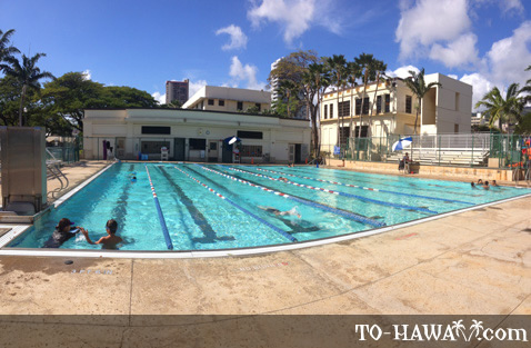 Makiki Swimming Pool
