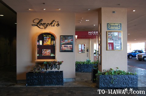 Longhi's, Ala Moana Center
