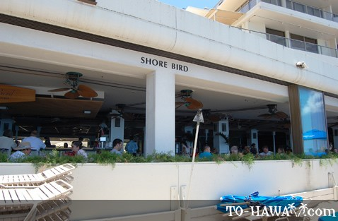 Shore Bird Restaurant & Beach Bar
