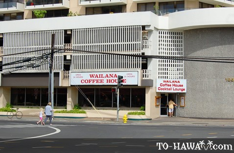 Wailana Coffee House in Waikiki