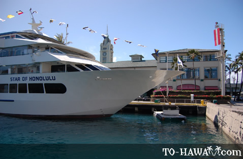 Star of Honolulu dinner cruise ship