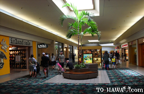 Kahala Indoor mall