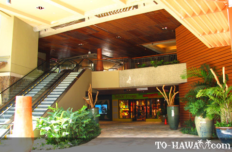 Shopping mall in Waikiki