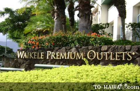 Waikele Factory Outlet Mall
